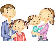 大切な家族を守る保険