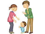 子供の将来に備える保険