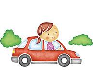 毎日使う車の保険